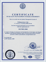 Certificate of quality management system conformity ISO 9001:2000